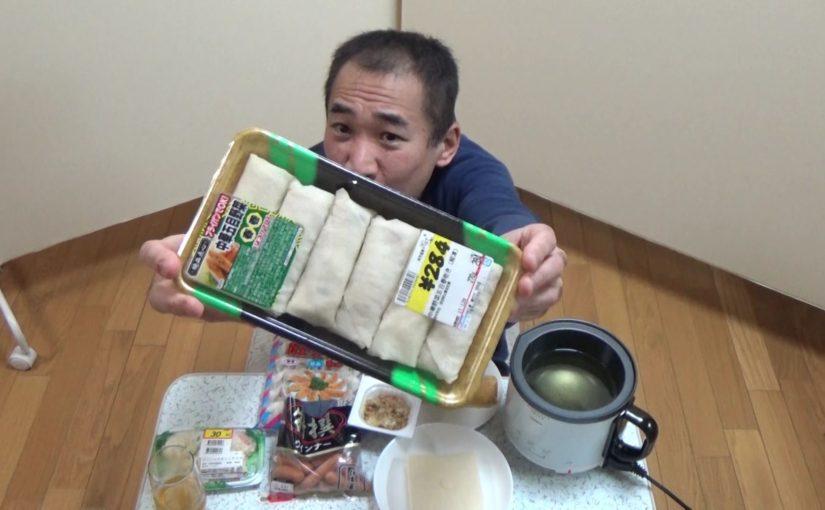 春巻き&揚げ餃子