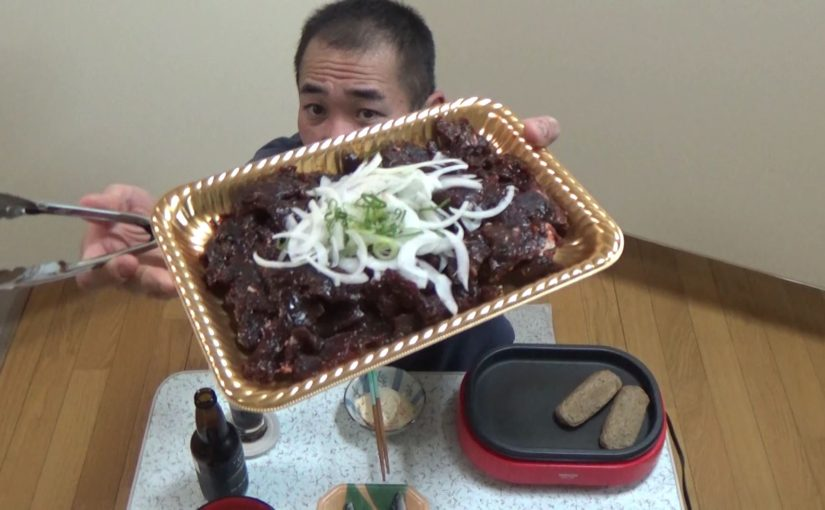城崎ビール&焼鯨